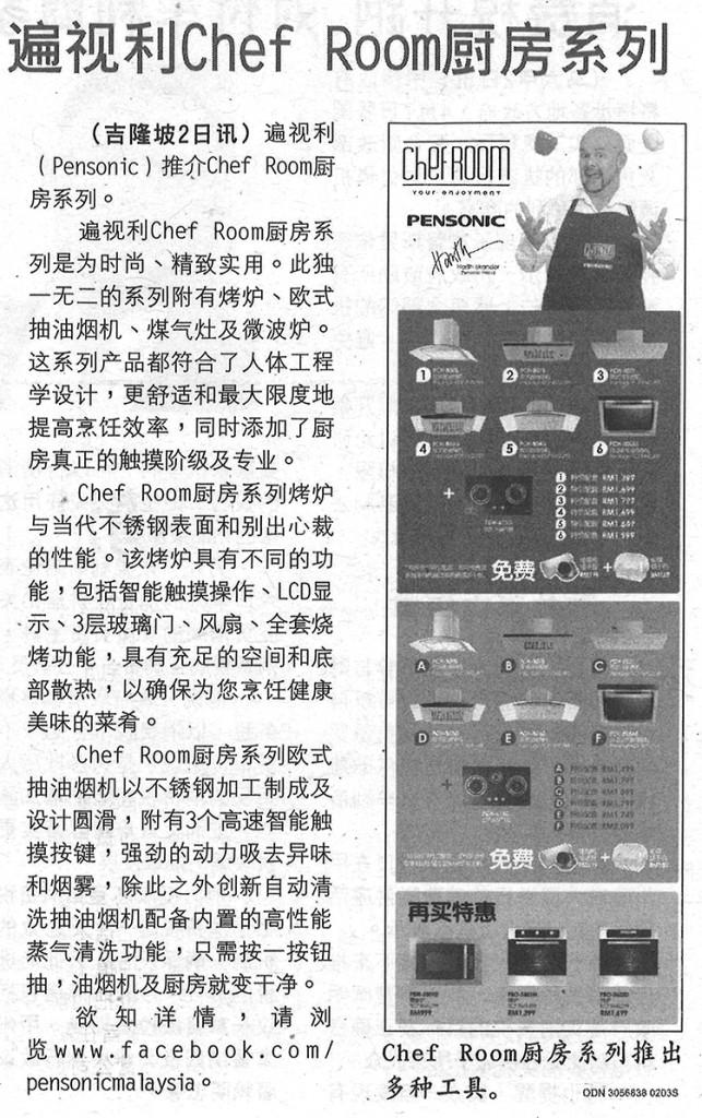 oriental daily_(3.2.15)_20150205150927_00001 copy