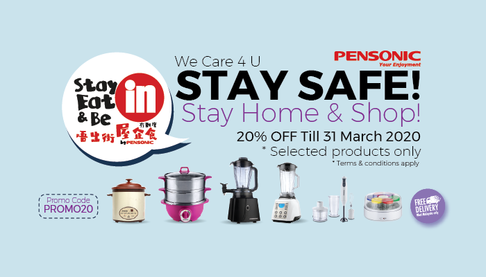 stay home promotion