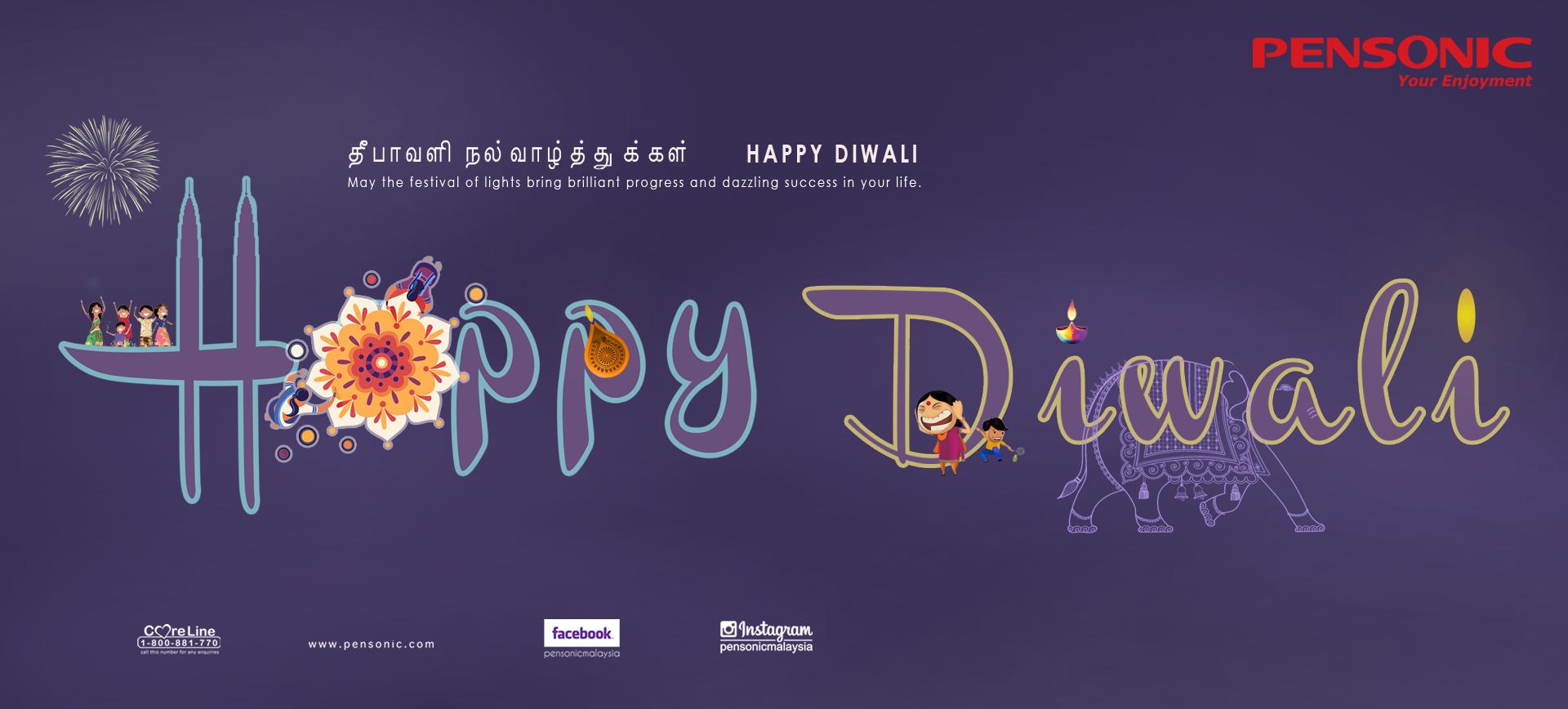 pensonic_diwali_banner