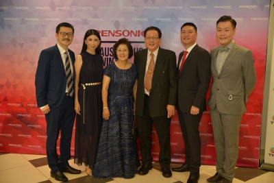 Pensonic Auspicious Winter Solstice Award Night