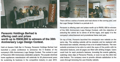Pensonic Holdings Berhad is offering cash and prizes worth up to RM30,000 to winners of the 30th Anniversary Logo Design Contest.