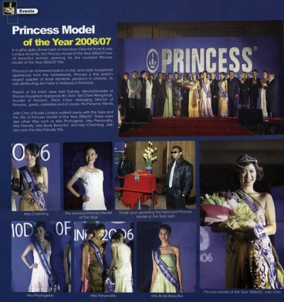 Princess Model of the year 2006/2007