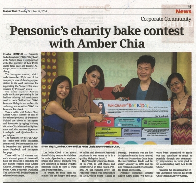 Pensonic's Charity Bake Contest with Amber Chia