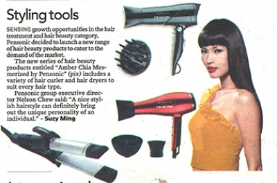 Styling Tools | The Sun