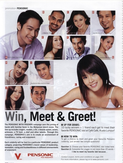 Win, Meet & Greet