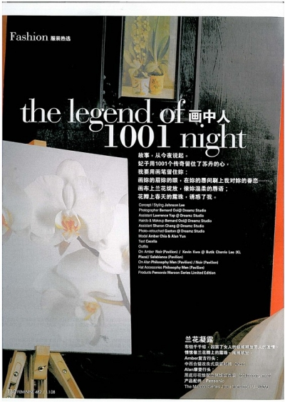 The Legend of 1001 Night