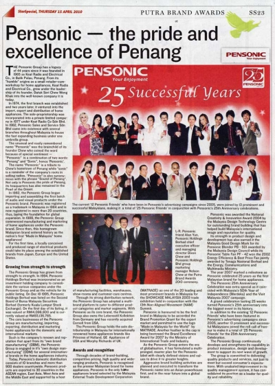 Pensonic - the Pride and excellence of Penang