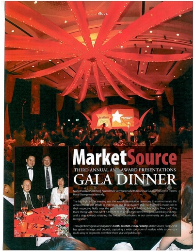 Sponsors of Market Source Gala Dinner